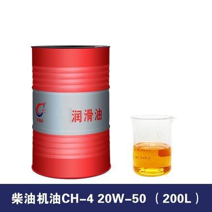 全合成柴油机油