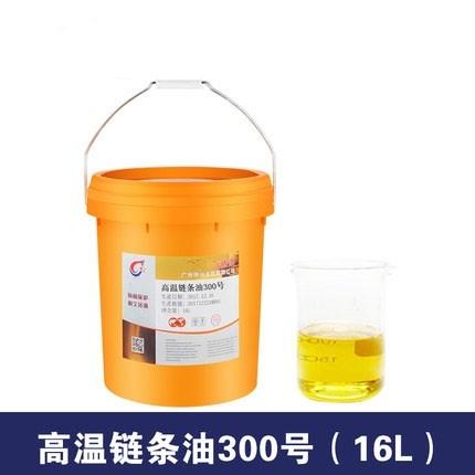 矿物链条油